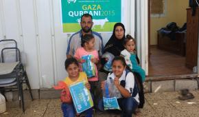 Omar Mohamed Ghoneim from Gaza, Palestine