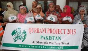 Qurbani Asia Bibi Lahore