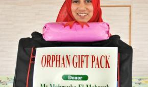 Orphan Sponsorship in Kiran Village: Nazia Afsar