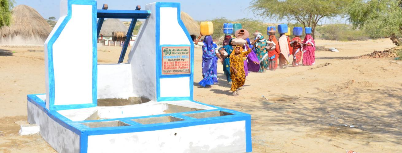 water well donation