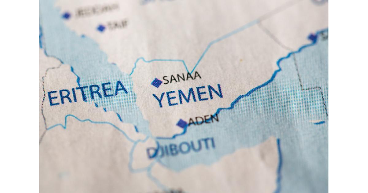 Yemen Humanitarian Crisis | Al-Mustafa Welfare Trust