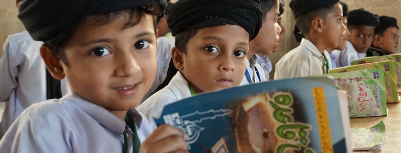 Sponsor a Hafiz   Al-Mustafa Welfare Trust