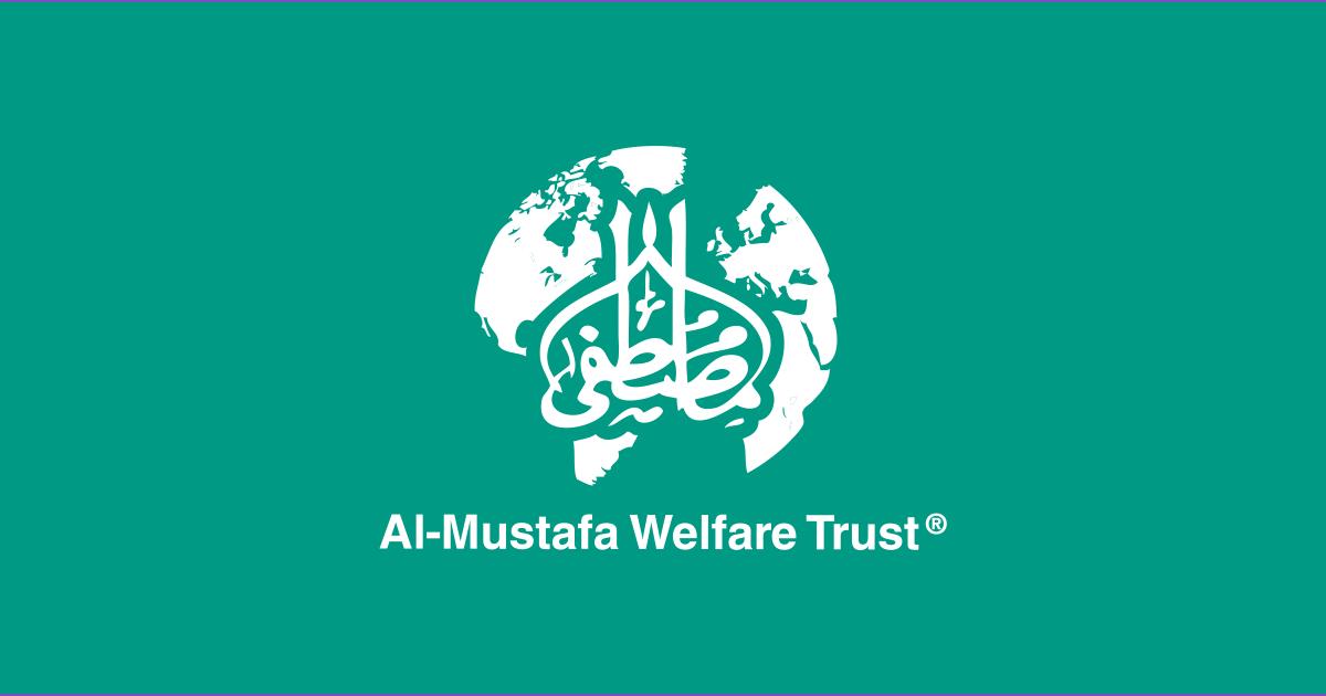 Qurbani 2019 | Al-Mustafa Welfare Trust