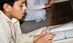 Hafiz Sponsorship in Pakistan: Muhammad Usman