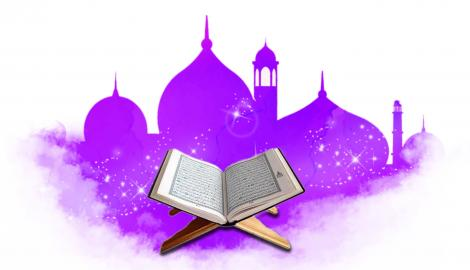The Great Quran Recitation and Nasheed Competition