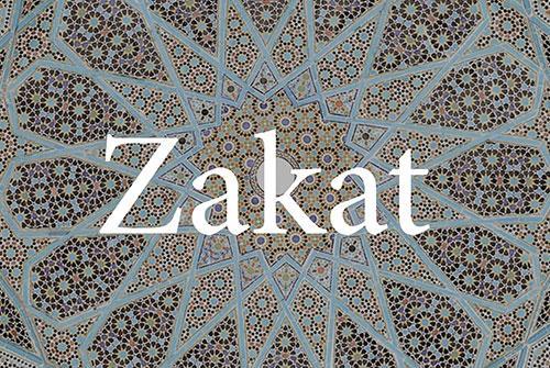 zakat the third pillar of islam