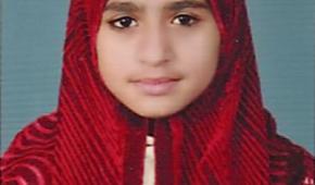 Sponsor a Hafiza in Pakistan: Jaweria Akram